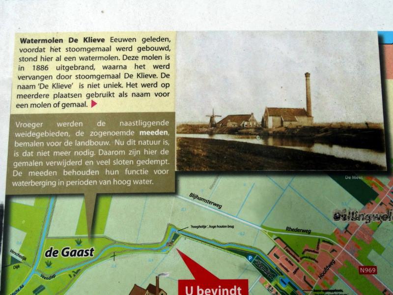 Informatie over de watermolen en het stoomgemaal
